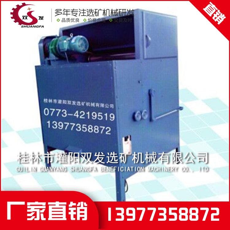 筒式永磁钛矿磁选机