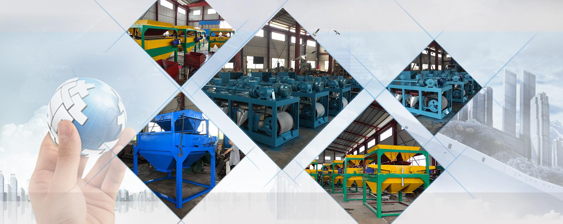 桂林灌阳双发选矿机械有限公司
