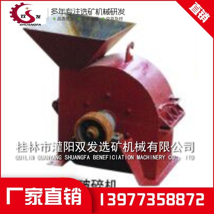 桂林小机械